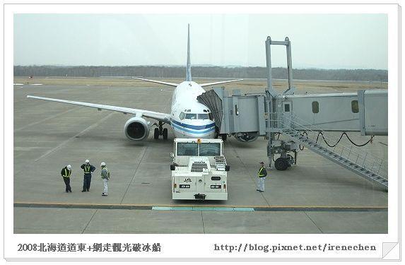 北海道-065華信航空小飛機.jpg