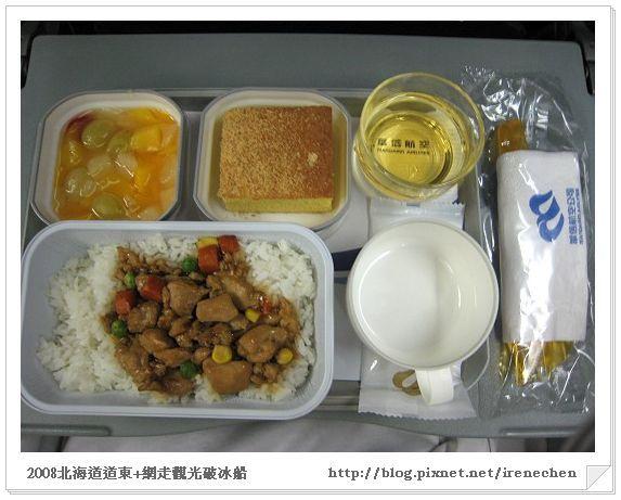 北海道-066機上餐盒(雞肉飯).jpg