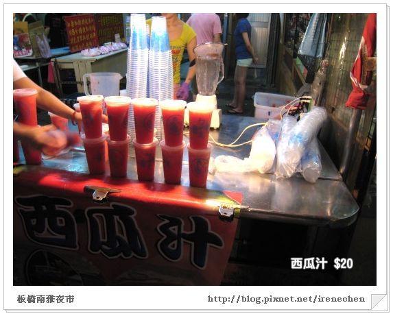 板橋南雅夜市02-一級棒西瓜汁.jpg