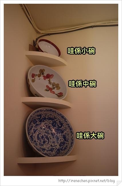 張吳記什錦麵09-碗.jpg