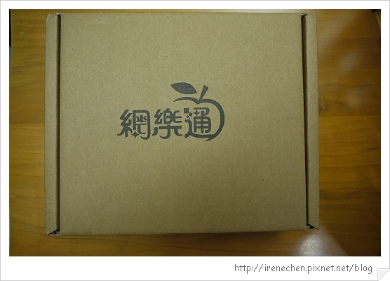 網樂通02-外盒.jpg