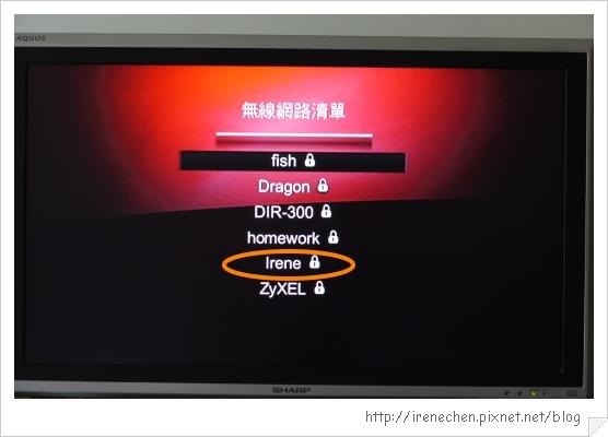 網樂通14-無線網路清單.jpg