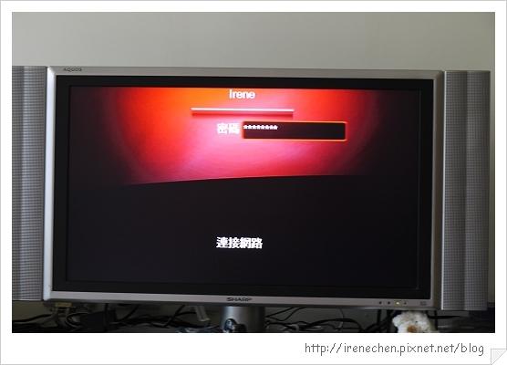 網樂通15-輸入密碼.jpg