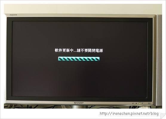 網樂通19-軟件更新.jpg