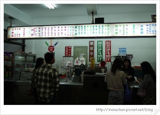 台東夜市09-津芳冰城.jpg