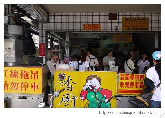 香廚臭豆腐02-店門.jpg