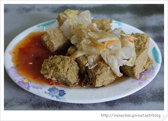 香廚臭豆腐05-脆皮臭豆腐.jpg