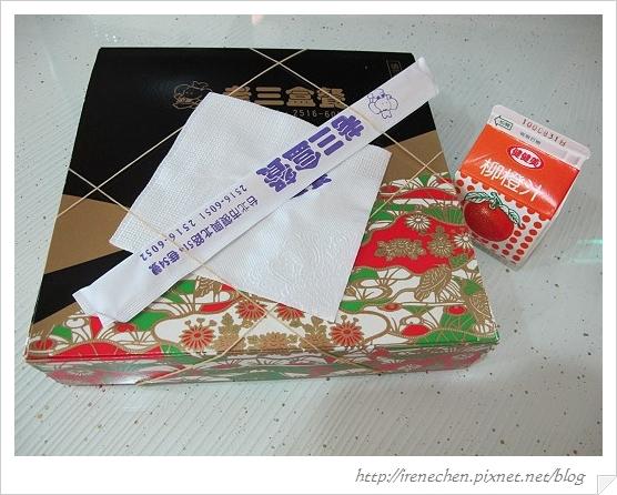 老三盒餐set[怡均_C]_1313648812.jpg
