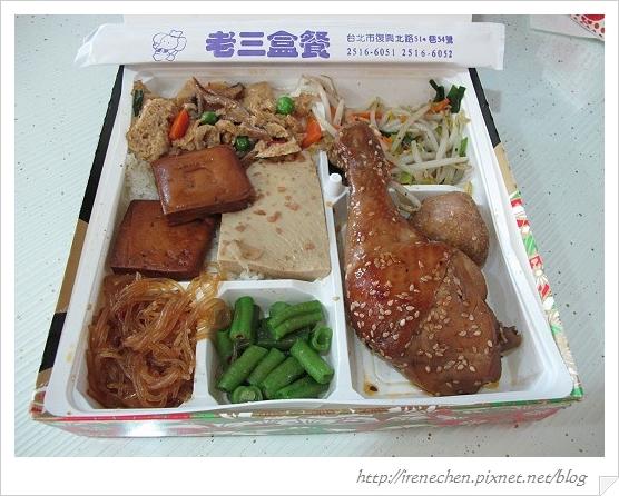 老三盒餐滷雞腿便當.jpg