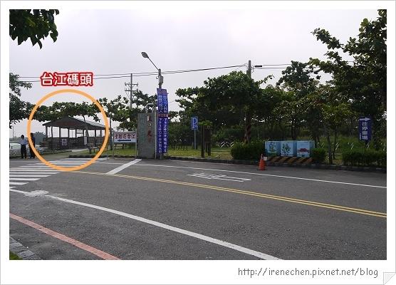 坐船遊台江02-台江碼頭.jpg