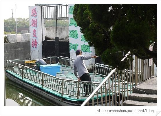 坐船遊台江08-竹筏港紅樹林綠色隧道.jpg
