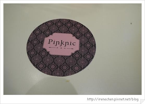pinknick野餐吧14-可愛的杯墊.jpg
