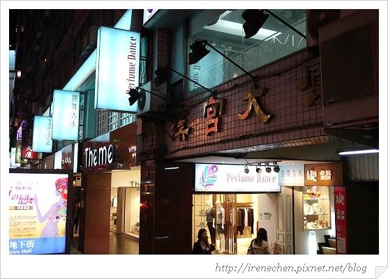 跳舞香水01-店外.jpg