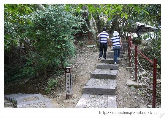 天空步道31-好漢坡步道.jpg