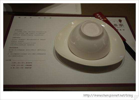 吾愛吾家07-餐盤.jpg