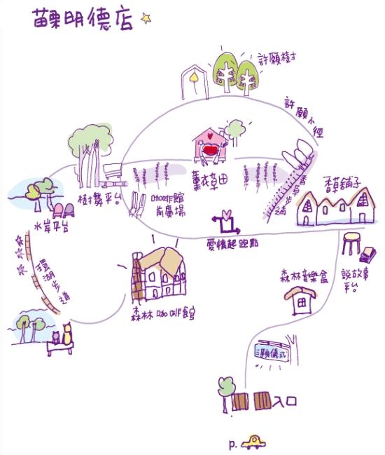薰衣草森林明德店01-map.jpg