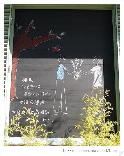 薰衣草森林明德店22-可愛小語.jpg