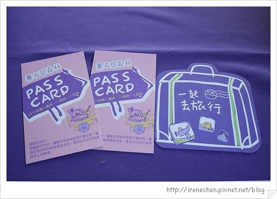 薰衣草森林明德店57-PASS CARD.jpg
