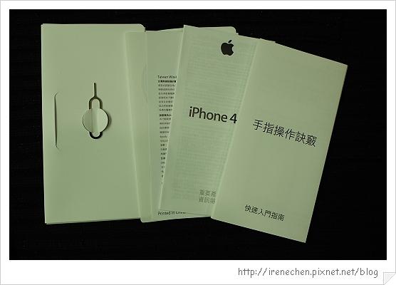 iphone 4s-05-使用手冊.jpg