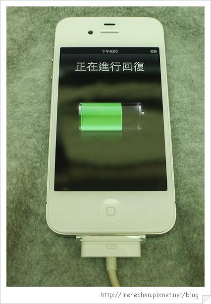 iphone 4s-13-手機回復.jpg