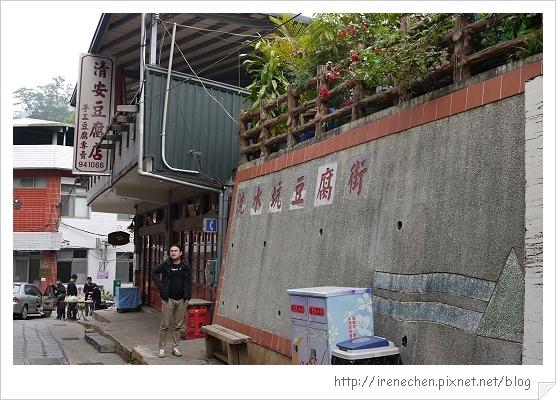 清安豆腐街01.jpg