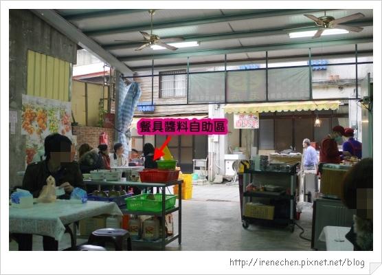 清安豆腐街05-28老店.jpg