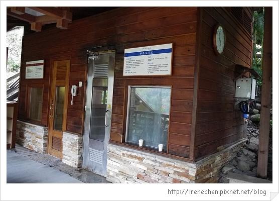 錦水溫泉飯店08-芳香蒸氣室.jpg