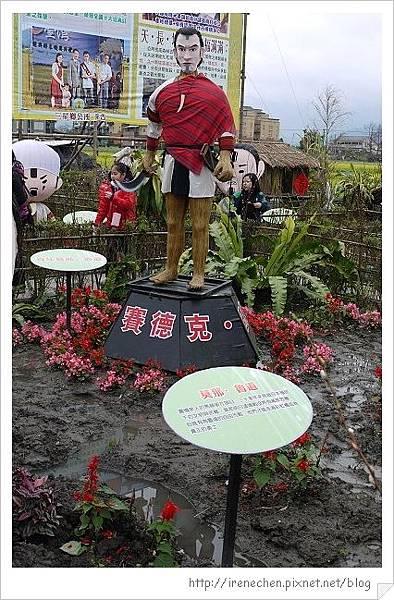 2012米香銀柳節08-莫那魯道.jpg