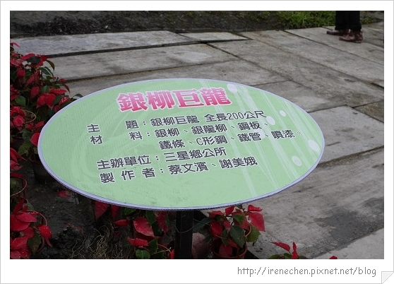 2012米香銀柳節12-銀柳巨龍扛棒.jpg