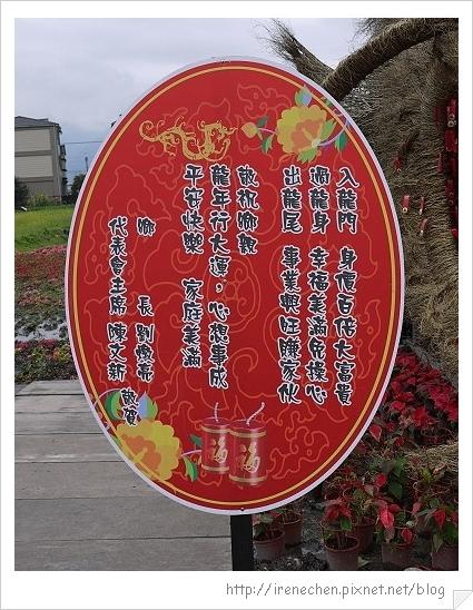2012米香銀柳節13-銀柳巨龍扛棒.jpg