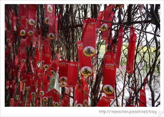 2012米香銀柳節16-祈福卡.jpg