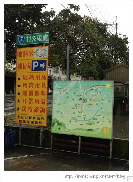 清水地熱03-大位行便利超商路標.jpg