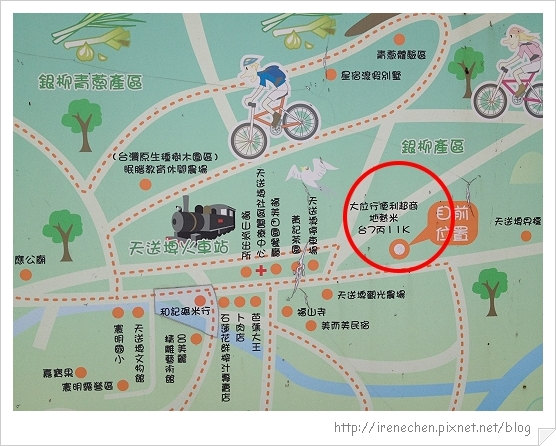 清水地熱04-大位行便利超商路標.jpg