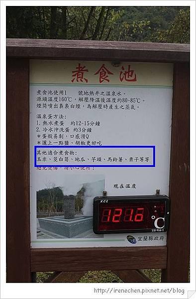 清水地熱09-煮食池扛棒.jpg