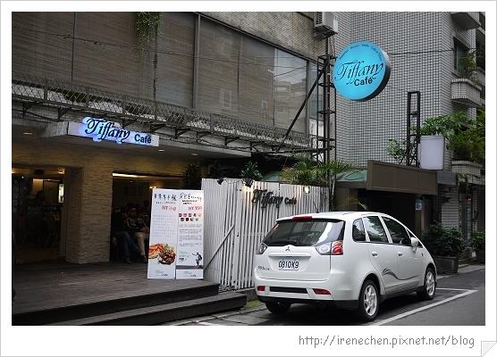 Tiffany cafe-01-店門.jpg