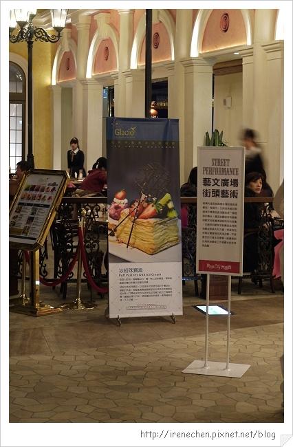 跳舞香水23-藝文廣場.jpg
