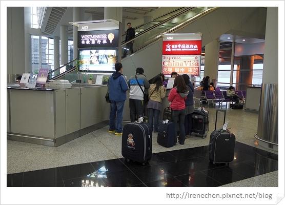 HK014-中國旅行社.jpg