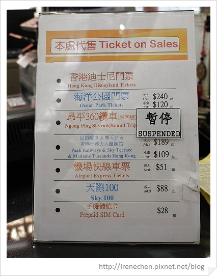HK016-代售套票.jpg