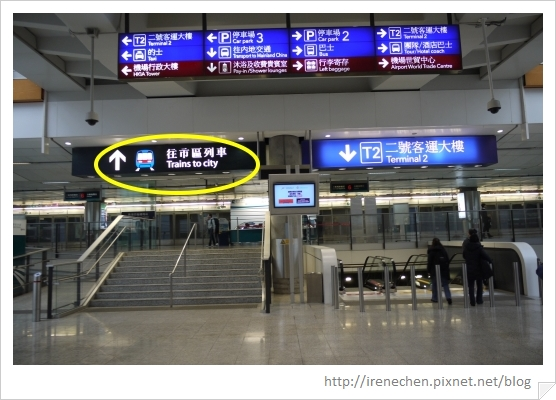 HK021-搭乘市區列車.jpg