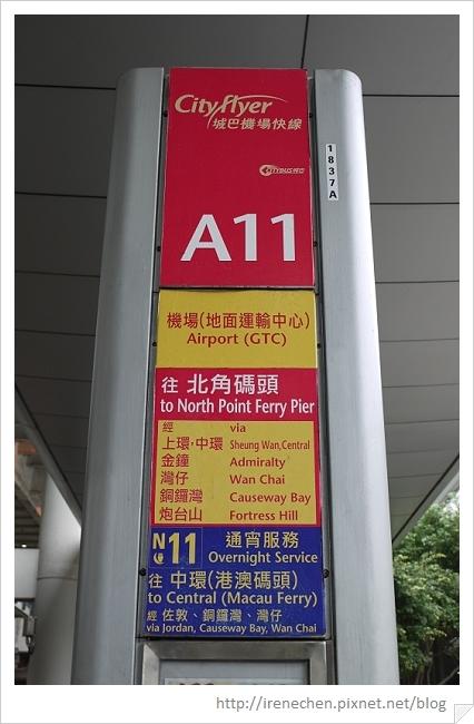 HK025-A11站牌.jpg
