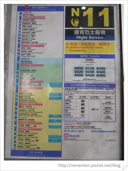 HK027-N11路線圖.jpg