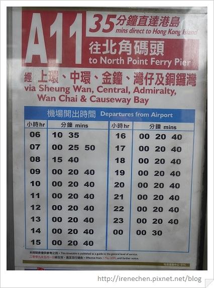 HK028-A11發車時間.jpg