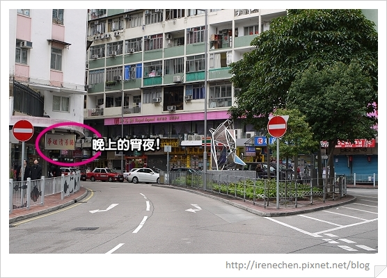HK040-電氣道.jpg