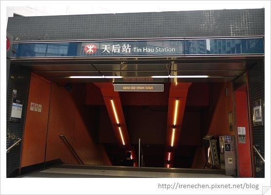 HK041-天后站1號出口.jpg