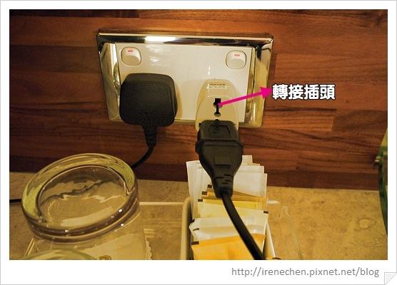 HK071-海景酒店2609房-轉接插頭.jpg