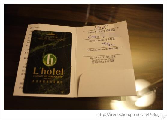 HK074-海景酒店2609房-房卡.jpg