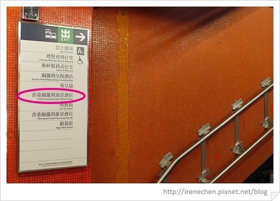 HK052-天后站1號出口的海景酒店.jpg