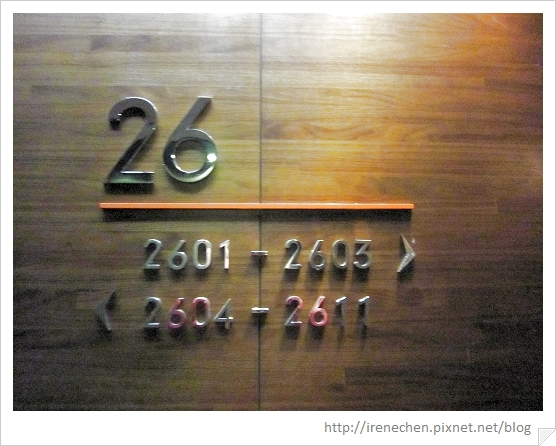 HK055-海景酒店26樓.jpg