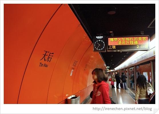 HK075-天后站.jpg