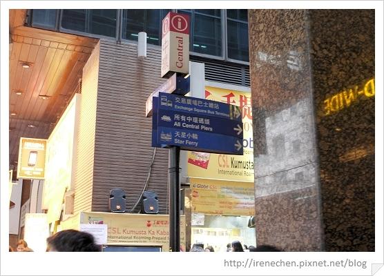 HK077-往中環碼頭搭天星小輪.jpg